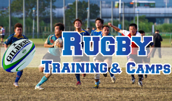 rugby-camps